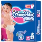 Diapers by Mamy Poko